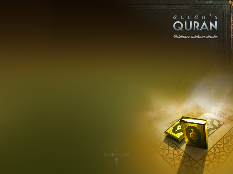 islam wallpaper. Quran - Islamic Wallpaper